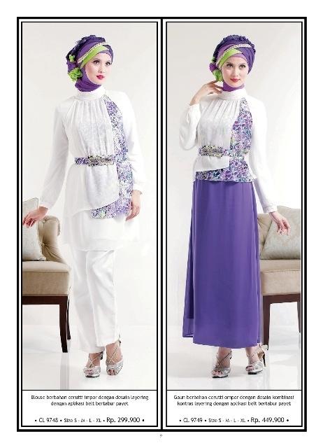 Model Baju Gamis Brokat Kombinasi Sifon untuk Wanita Muslim